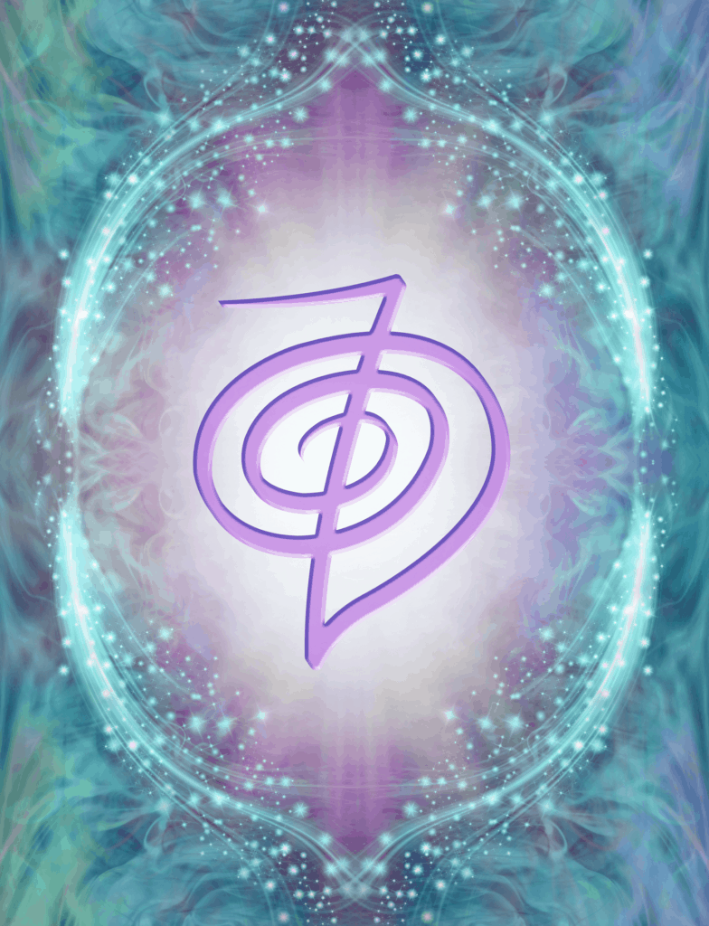 Cho Ku Rei in Purple and Blue, Reiki Symbols Collection