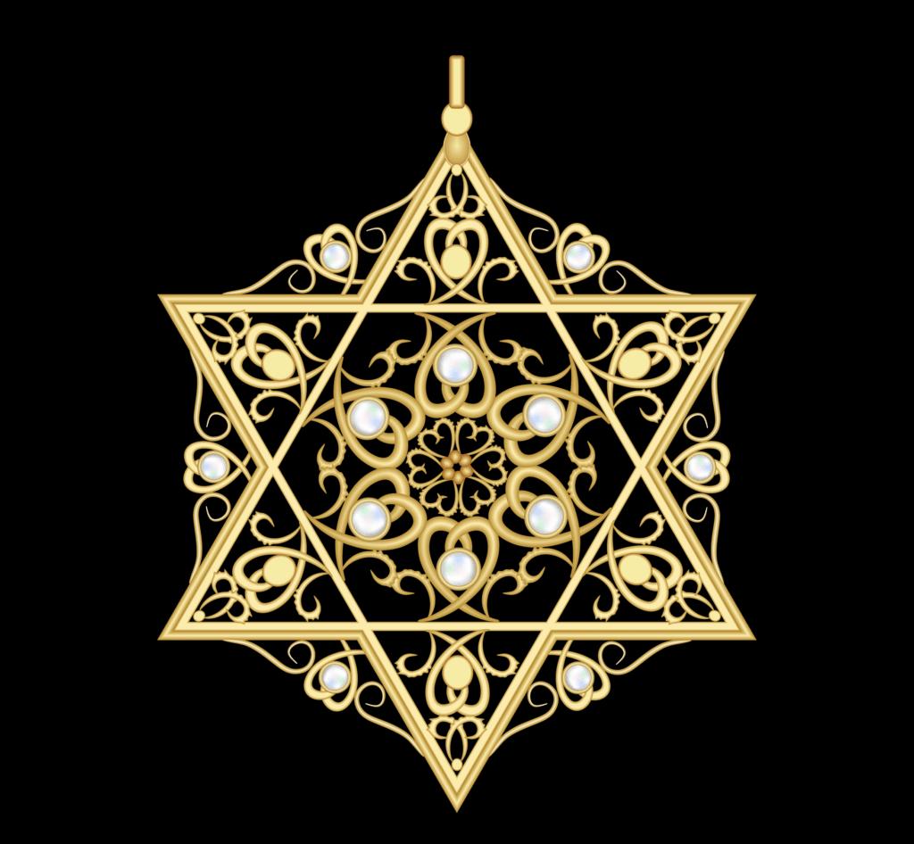 Hexagram, Jewish Symbol of Protection